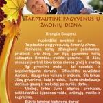 2014-10-01 Pagyv SenjoraiINTERNETUI